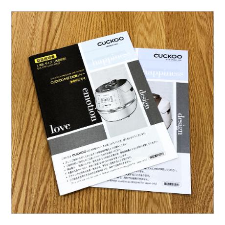 【PDFファイル版】CUCKOO 発芽玄米炊飯器 (発芽マイスター DX / New圧力名人DX CRP-CHST1005F 専用) 取扱説明書