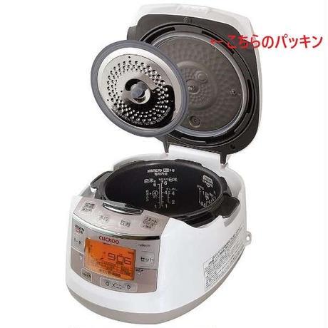 CUCKOO 発芽玄米炊飯器 (発芽マイスター スタンダード / NEW圧力名人 CRP-HJ0657F 専用) 本体パッキン