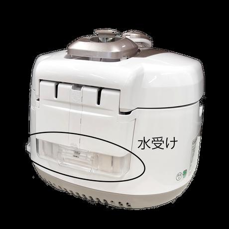 CUCKOO 発芽玄米炊飯器 (発芽マイスター スタンダード / NEW圧力名人 CRP-HJ0657F 専用) 水受け
