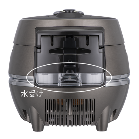 CUCKOO 発芽玄米炊飯器 (発芽マイスター DX / New圧力名人DX CRP-CHST1005F 専用) 水受け