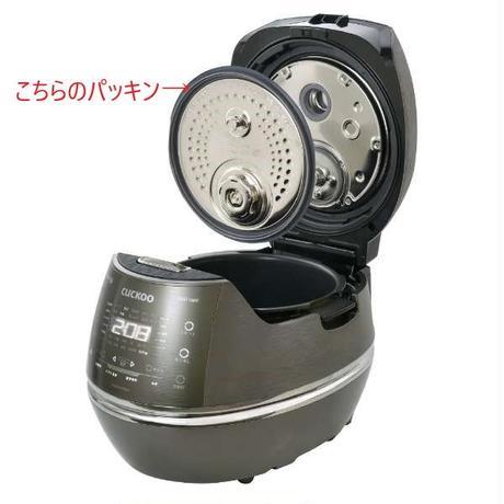 発芽マイスター DX(CRP-CHST1005F)専用 内ぶたパッキン