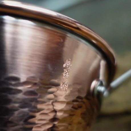 【数量限定】Cuivre Copper SierraCup - 名匠の極『流』 - 350