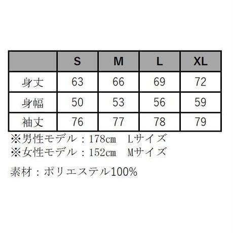 秋葉原を元気にするジャンパー≪略称:アキジャン≫(空手部モデル)