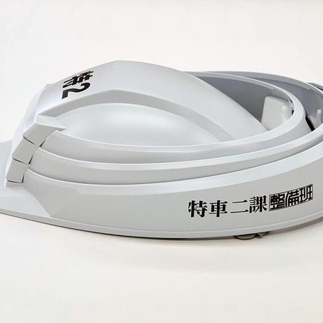 【機動警察パトレイバー】特車二課整備班防災ヘルメット