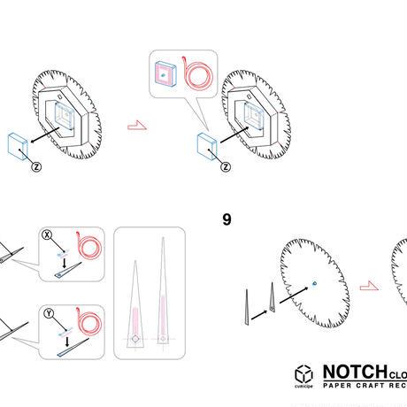 NOTCH CLOCK(ペーパークラフトレシピ)