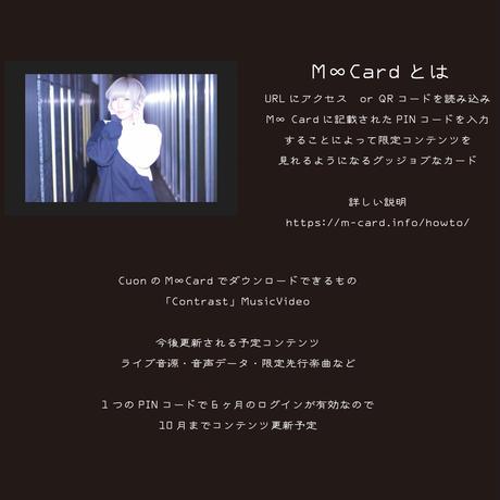 Cuon M∞CARD