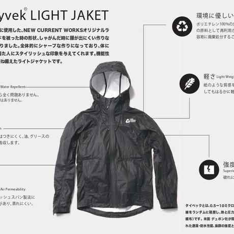 【数量限定商品】NCW Tyvek LIGHT JAKET [KEEP THE FAITH]