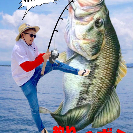 釣りキチなりきりSET