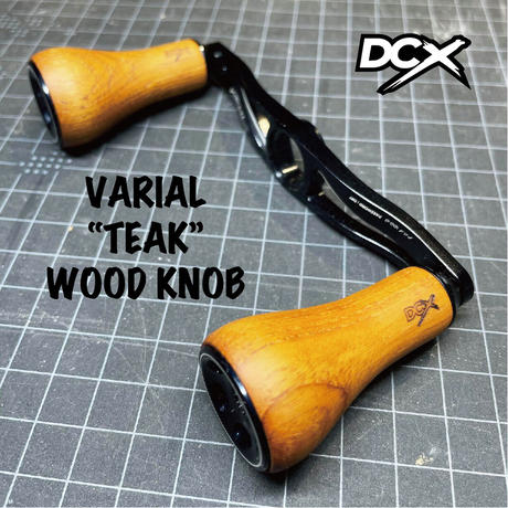 """DCX """"VARIAL TEAK WOOD KNOB""""(焼印入り) ※お一人様1個※"""