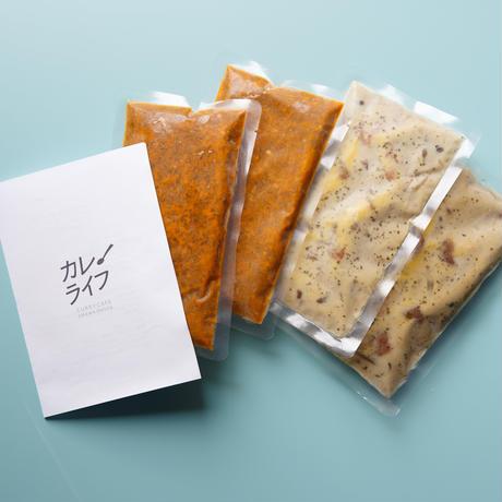 【6個セット】冷凍カレー2種詰め合わせ