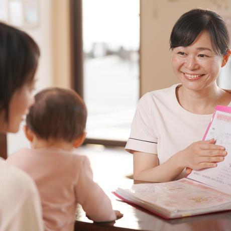 """【産後ママのための骨盤塾】自宅でできる""""骨盤ケア"""""""