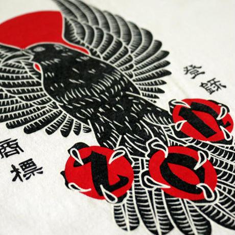 """""""YATAGARASU"""" T-shirt"""