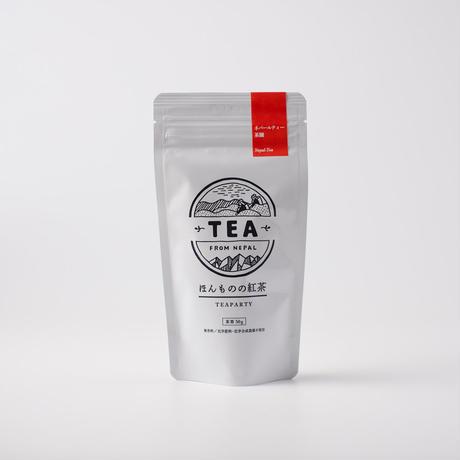 2019月年6月収穫 トクラ紅茶 ネパールティ茶園 50g セカンドフラッシュ