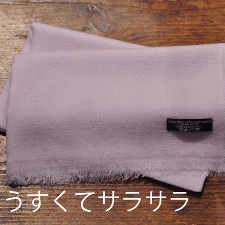 リングショール(夏用カシミア) ◆ふじ紫 薄手サラサラ100%カシミア 大判ストール(200cm×60cm)