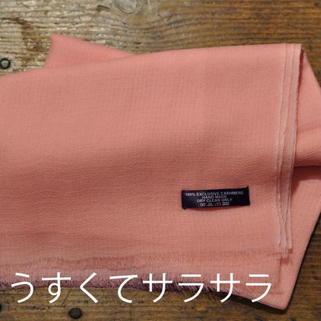 リングショール(夏用カシミア) ◆桃色珊瑚 薄手サラサラ100%カシミア 大判ストール(200cm×60cm)