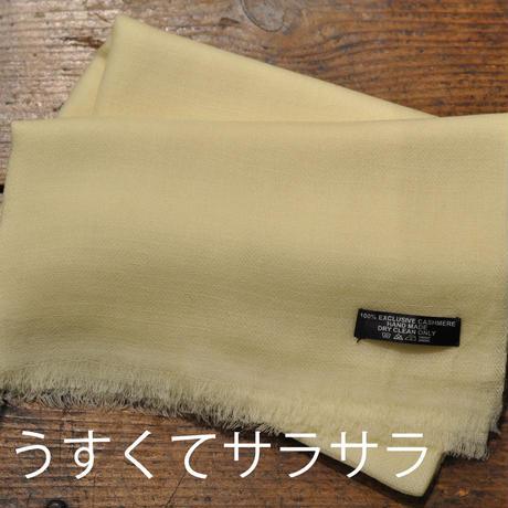 リングショール(夏用カシミア) ◆レモンシャーベット 薄手サラサラ100%カシミア 大判ストール(200cm×60cm)
