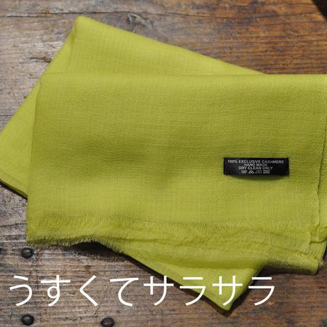 リングショール(夏用カシミア) ◆若草色 薄手サラサラ100%カシミア 大判ストール(200cm×60cm)