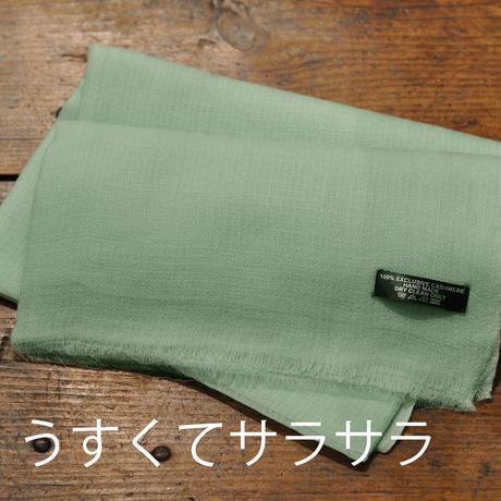 リングショール(夏用カシミア) ◆ミントブルー 薄手サラサラ100%カシミア 大判ストール(200cm×60cm)