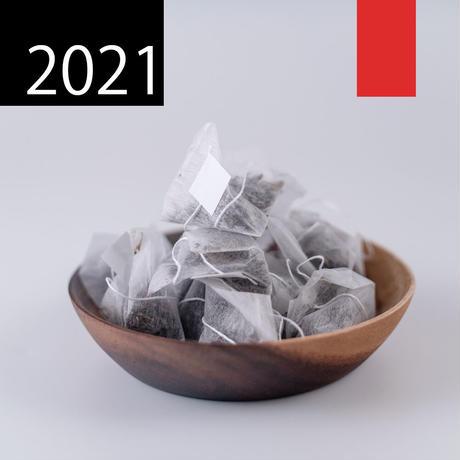 2021年6月収穫 トクラ紅茶 ネパールティ茶園 業務用ティーバッグ20個入り