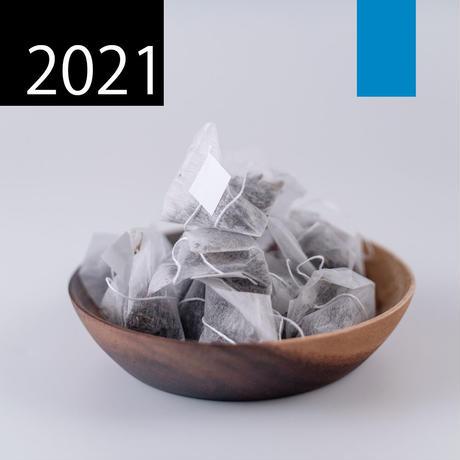 2021年6月収穫 イラム紅茶 シャングリラ茶園 業務用ティーバッグ20個入り