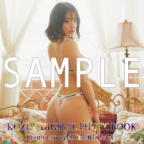 KOZUE DIGITAL PHOTO BOOK(デジタル写真集)Vol.4