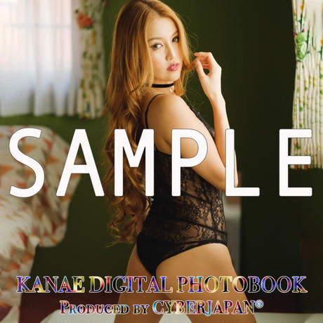 KANAE DIGITAL PHOTO BOOK(デジタル写真集)Vol.1