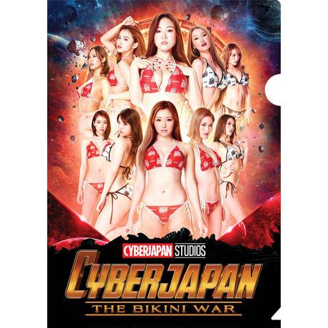 "CYBERJAPAN ""THE BIKINI WAR"" クリアファイル(2種セット)"