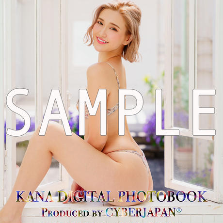 KANA DIGITAL PHOTO BOOK(デジタル写真集)Vol.1