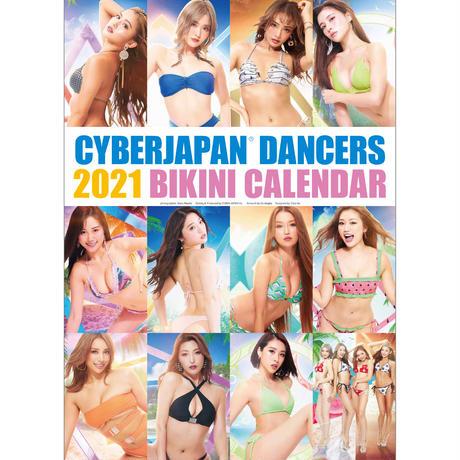 CYBERJAPAN DANCERS 2021 BIKINI カレンダー