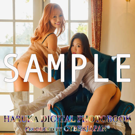 HARUKA DIGITAL PHOTO BOOK(デジタル写真集)Vol.1