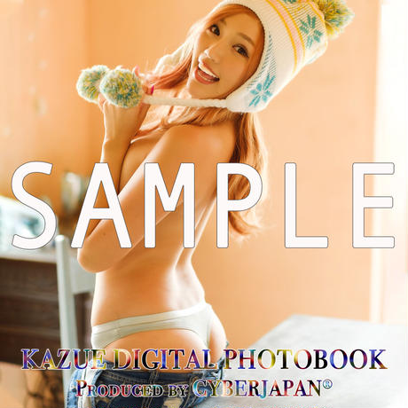 KAZUE DIGITAL PHOTO BOOK(デジタル写真集)  Vol.1