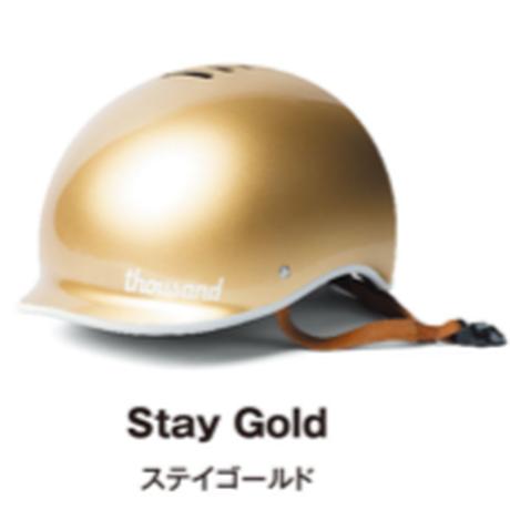 Thousand Helmet(サウザンドヘルメット)Stay Gold