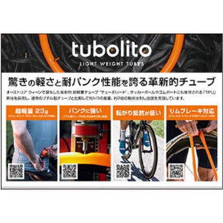 TUBOLITO  チューブ ロード 700C 18C~28C用 バルブ長60mm 39g