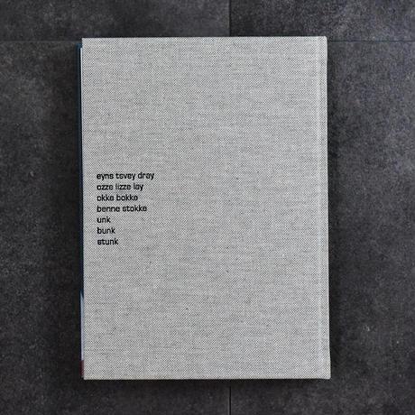 Mariken Kramer/The Eyes That Fix You in a Formulated Phrase