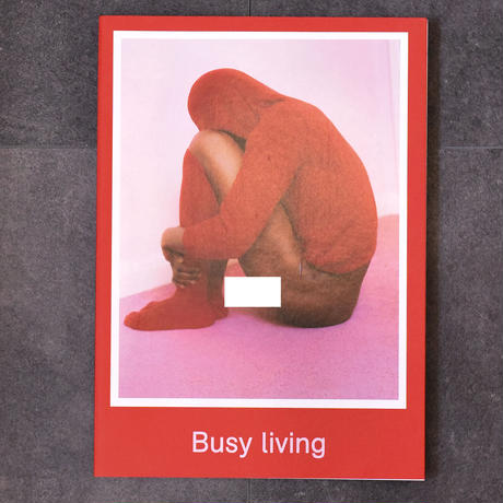 【USED】Coco Capitán/BUSY LIVING