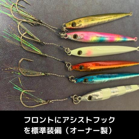 リグデザイン【ジグマル】(30g)