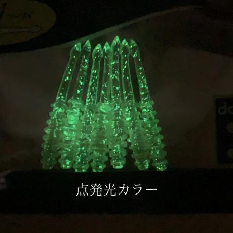 リグデザイン【リーブイ】