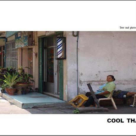 写真集『COOL THAILAND』電子書籍(PDF)