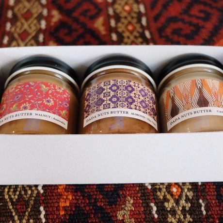 小瓶3種ボックス(アーモンド/カシュー/クルミ)