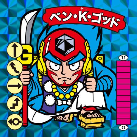 ロビン・ゴッド / ベン・K・ゴッド 青プリズムシール2枚組セット