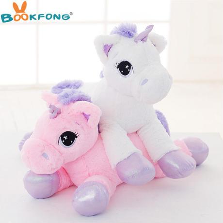 ユニコーンのぬいぐるみ 65cm 大きい 巨大 ビッグサイズ 馬 人形 キラキラお目目 ドール クッション かわいい 子ども 孫 プレゼント ピンク ホワイト