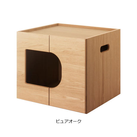 KARIMOKU CAT RESTROOM(ピュアオーク / シアーホワイト / モカブラウン)