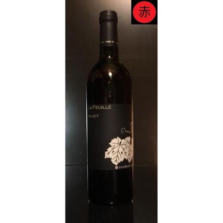 """日本人の嗜好に合わせたボルドーブレンド!在庫現品限りです。 """"ラフィーユ セレクト""""(750ml)【まるき葡萄酒醸造ワイン】[フルボディ]赤"""
