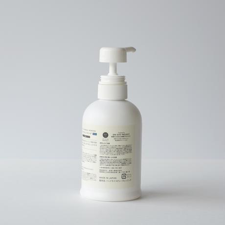 泡立てずに手を洗うハンドクレンジング/無香料