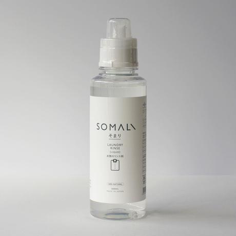 SOMALIの石けん洗濯仕上げに衣類のリンス剤/600ml