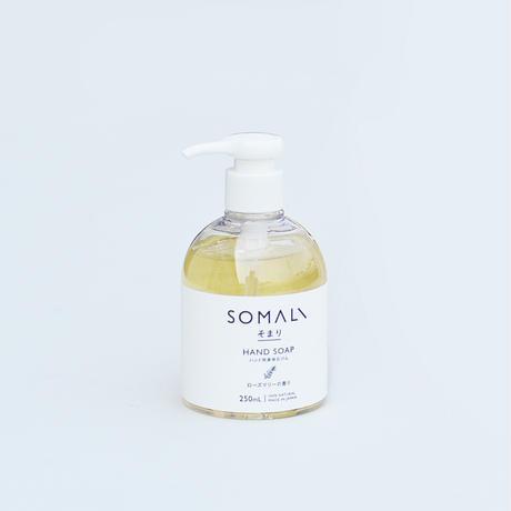 SOMALIの手に優しい液体石けん