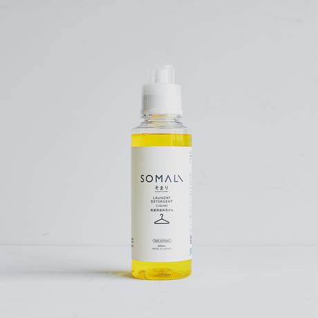 SOMALIのさわやかな洗濯用液体石けん/600ml