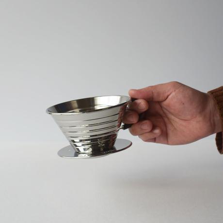 ステンレスのコーヒードリッパー/2〜4杯用