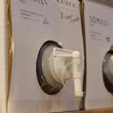 SOMALIの台所用液体石けん/詰め替え用5L