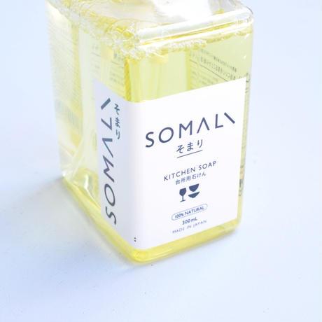 SOMALIの台所用液体石けん/300ml